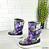 """Дутики женские зимние фиолетовые """"Colose"""" плащевка, фото 3"""