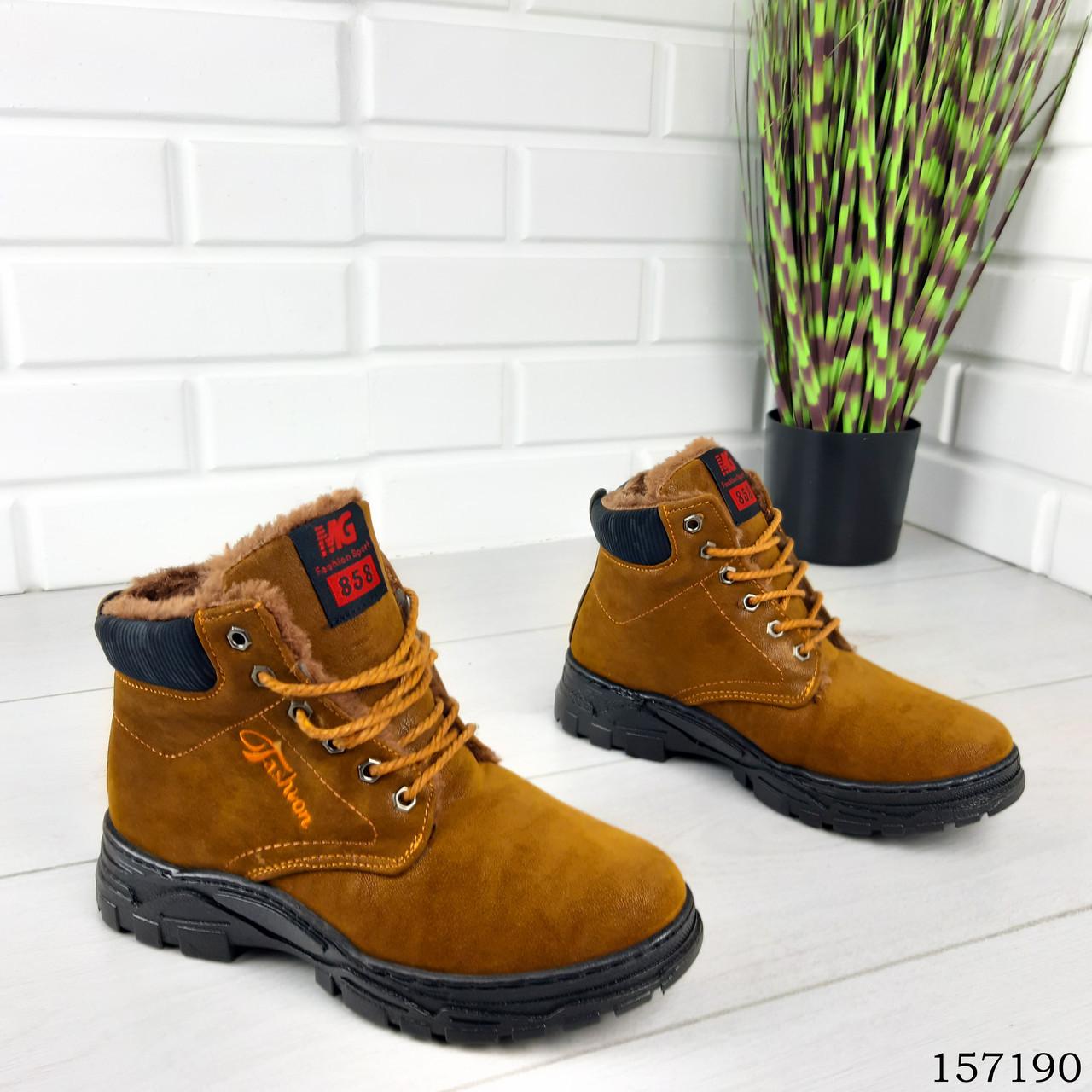"""Ботинки женские зимние коричневые """"Bobole"""" эко замша"""