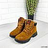 """Ботинки женские зимние коричневые """"Bobole"""" эко замша, фото 6"""