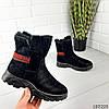 """Ботинки женские зимние черные """"Inkore"""" эко замша, фото 2"""