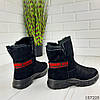 """Ботинки женские зимние черные """"Inkore"""" эко замша, фото 4"""