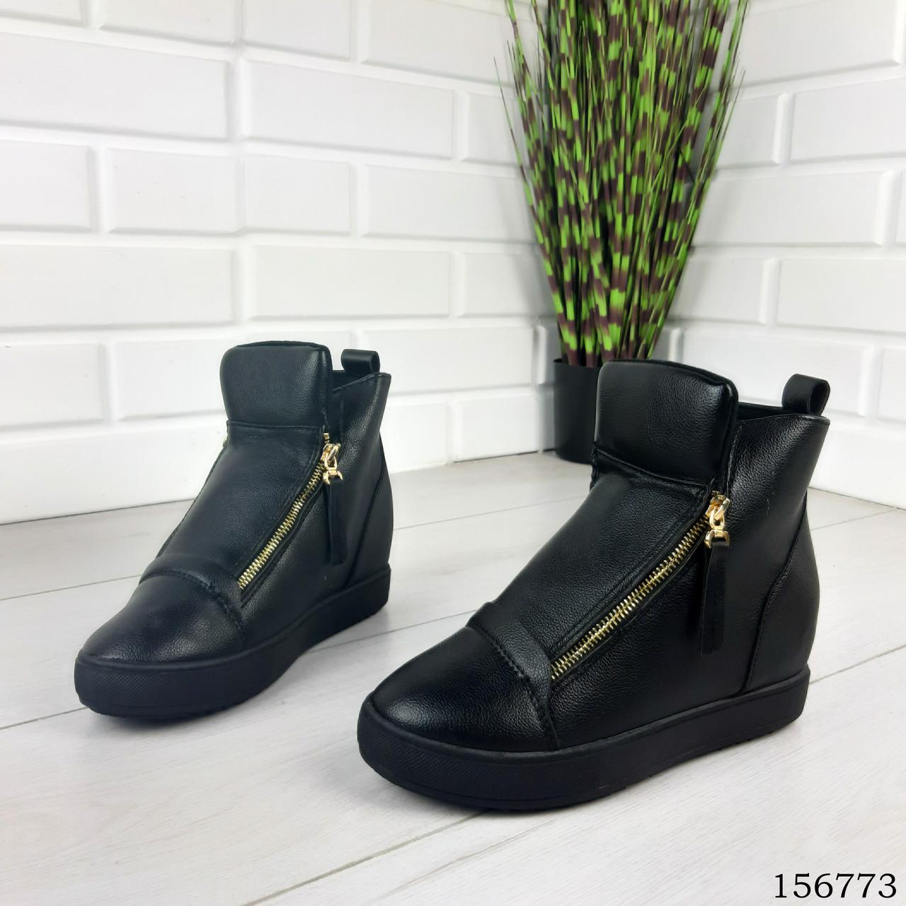 """Ботинки женские демисезонные черные """"False"""" эко кожа"""