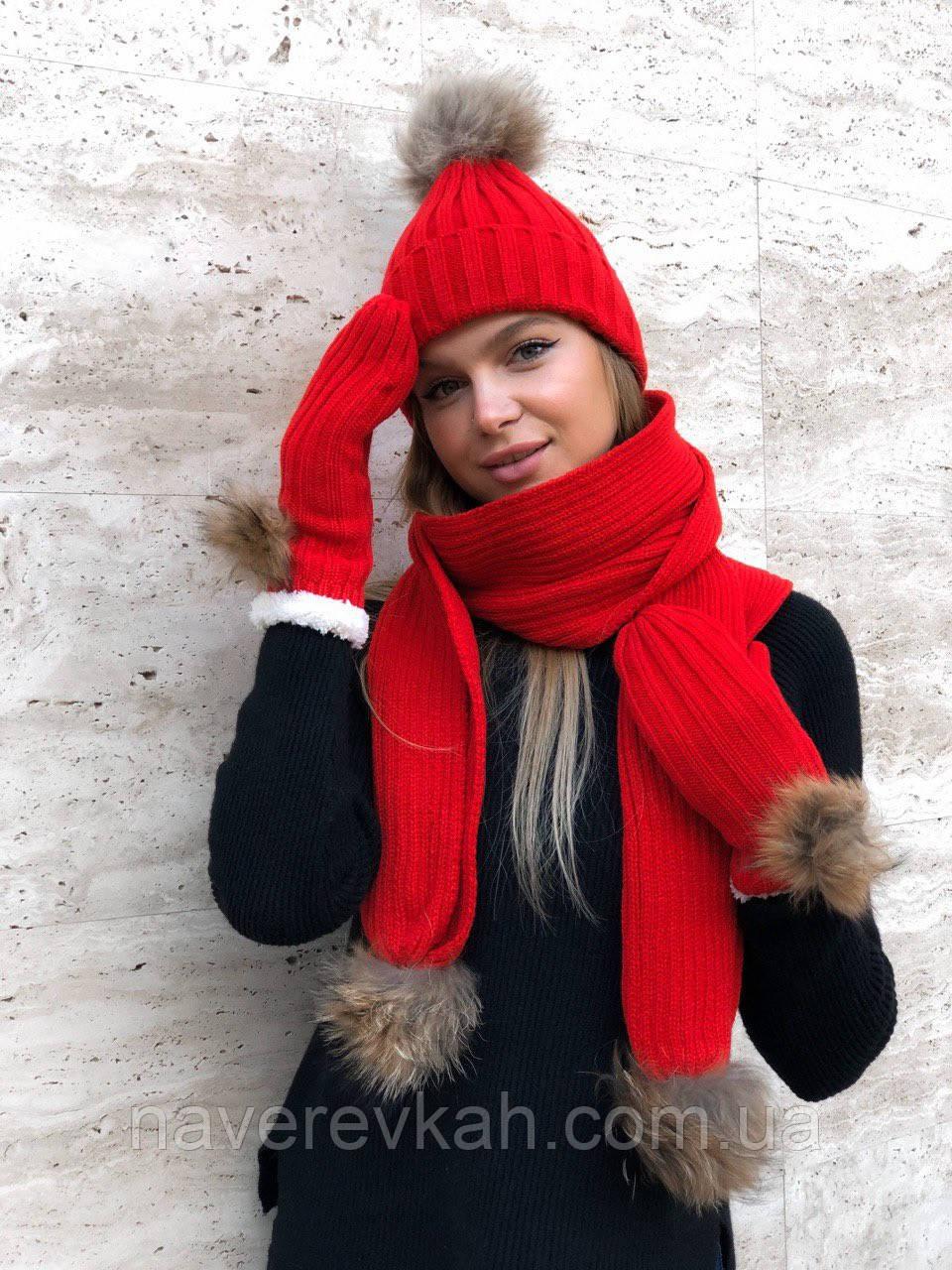 Женский зимний теплый набор шапка+шарф+перчатки черный красный молочный серый
