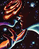 """Картина за номерами """"Космічні почуття"""" 40*50см"""
