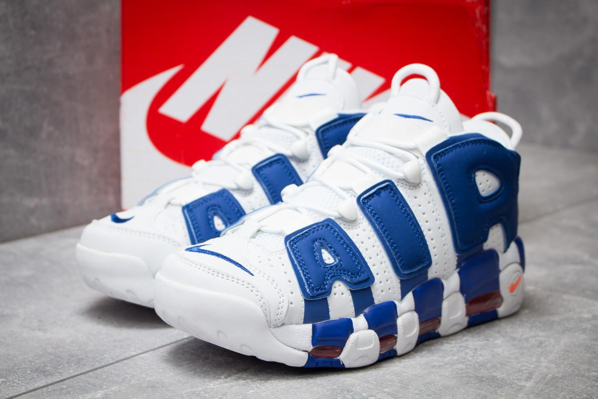 Кроссовки мужские Nike More Uptempo, белые (13918) размеры в наличии ► [  41 43 44  ]