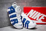 Кроссовки мужские Nike More Uptempo, белые (13918) размеры в наличии ► [  41 43 44  ], фото 3