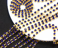 (7 метров) Стразовая цепь SS8 (ширина 2,5мм) Цвет оправы - золото, цвет камней - синий