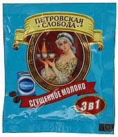 Петровская слобода Сгущенка 25х20 г.