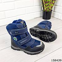 Детские ботинки зимние на липучках синего цвета из эко кожи