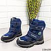 Детские ботинки зимние на липучках синего цвета из эко кожи, фото 4