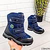 Детские ботинки зимние на липучках синего цвета из эко кожи, фото 6