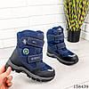 Детские ботинки зимние на липучках синего цвета из эко кожи, фото 7