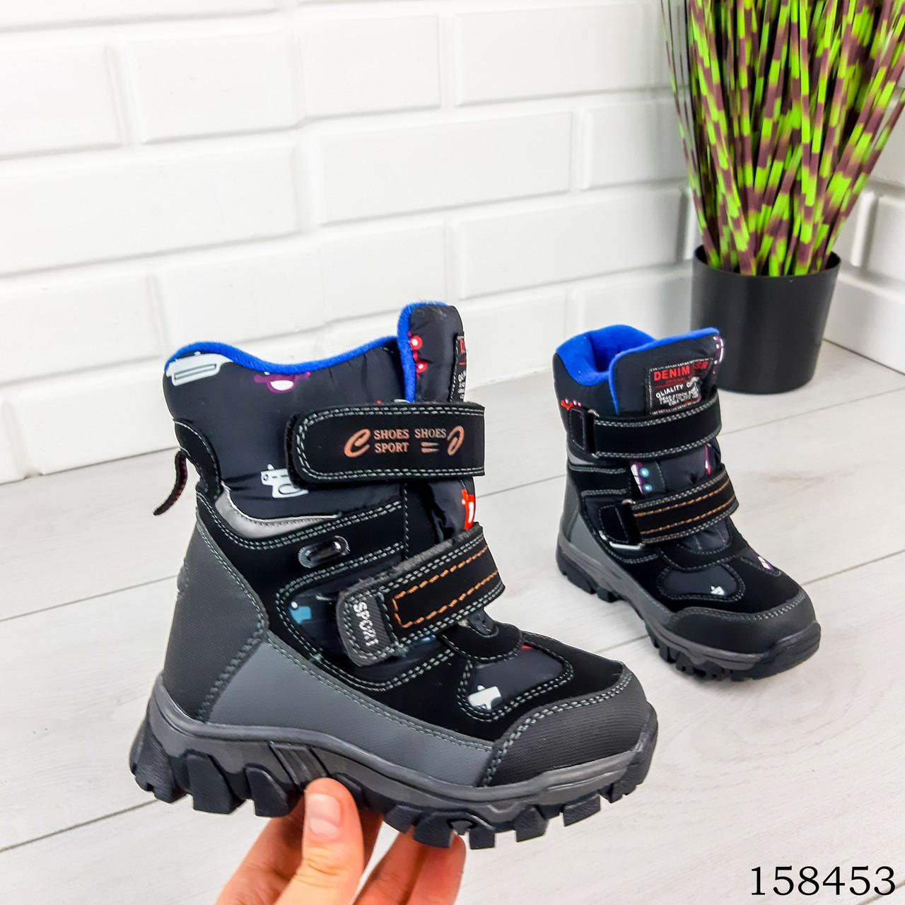 Детские ботинки зимние на липучках черного цвета из эко кожи