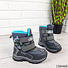 Детские ботинки зимние на липучках серого цвета из эко кожи, фото 2