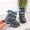 Детские ботинки зимние на липучках серого цвета из эко кожи, фото 6