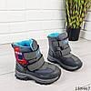 Детские ботинки зимние на липучках серого цвета из эко кожи, фото 4