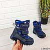 Детские ботинки зимние на липучках синего цвета из эко кожи, фото 3