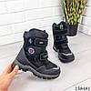 Детские ботинки зимние на липучках черного цвета из эко кожи, фото 7