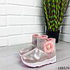 Детские угги зимние пудрового цвета из эко кожи, фото 7