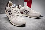 Кроссовки мужские New Balance 670, бежевые (12533) размеры в наличии ► [  42 (последняя пара)  ], фото 5