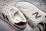 Кроссовки мужские New Balance 670, бежевые (12533) размеры в наличии ► [  42 (последняя пара)  ], фото 6