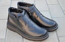 Чоловічі зимові черевики шкіряні чорні від виробника 552009