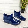 Женские ботинки демисезонные синего цвета из литой резины, фото 3