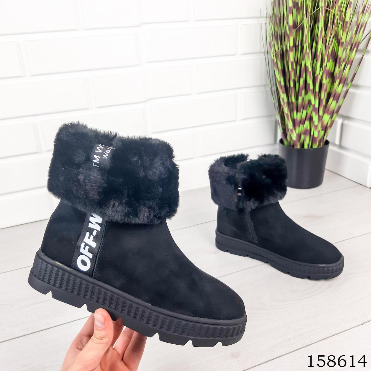 Женские ботинки демисезонные черного цвета из натуральной замши подкладка из натурального меха кроля
