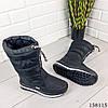 Женские сапоги зимние черного цвета из плащевки на резинке, фото 3
