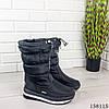 Женские сапоги зимние черного цвета из плащевки на резинке, фото 5