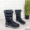 Женские сапоги зимние черного цвета из плащевки на резинке, фото 6
