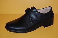 Туфли детские  ТМ Том.М код 0363 размеры 31, 36, 38