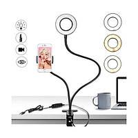 Кольцевая селфи-лампа с держателем для телефона Professional Live Stream