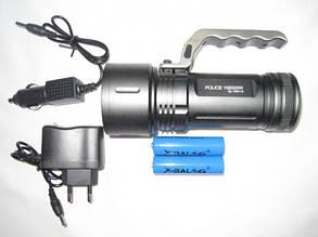 Ліхтар переносний CD001-XPG+COB, ЗУ 220V/12V, 2x18650, zoom, Box, фото 2