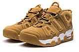 Кросівки чоловічі Nike More Uptempo, пісочні (13911) розміри в наявності ► [ 43 (остання пара) ], фото 7