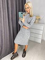 Платье женское вязаное. Цвета:беж,серый, горчица