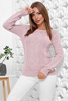 Женский свитер красивой вязки теплый цвета пудра размер 44-50 Красивые свитера женские