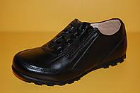 Туфли детские  ТМ Том.М код 5583 размеры 31-38