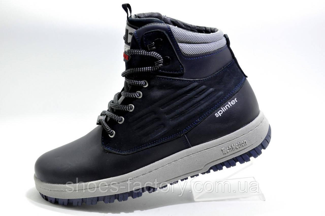 Зимние ботинки Splinter, мужские на меху