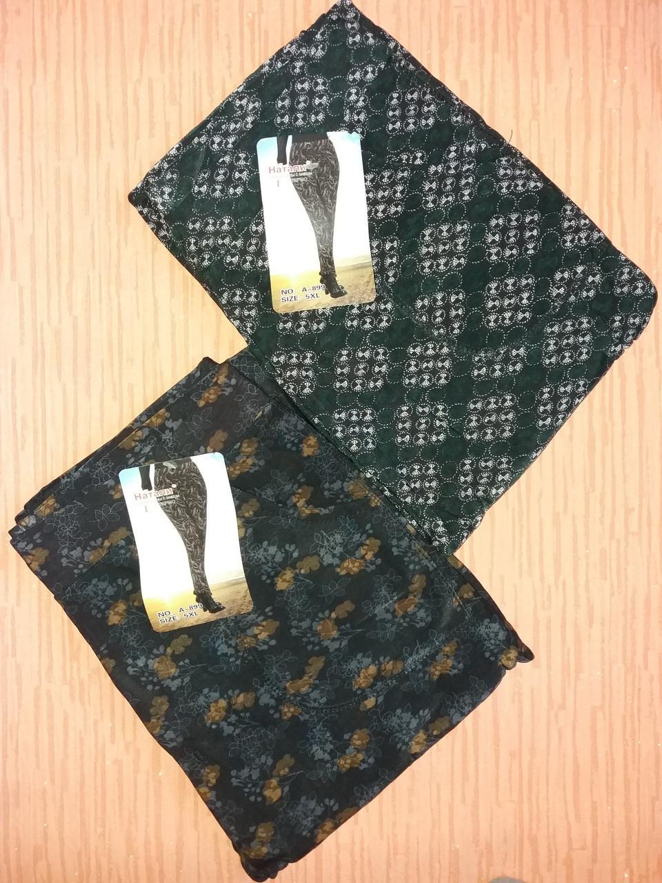 Лосины штаны женские теплые на меху р.5х-50-52; р.6х-54-56. От 4шт по 79грн