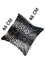 Подушка декоративная плюшевая меховая