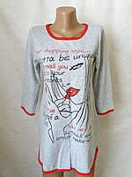 Туники футболки женские хлопок на байке р-р от 44 по 56 Украина. От 4шт по 109грн., фото 1