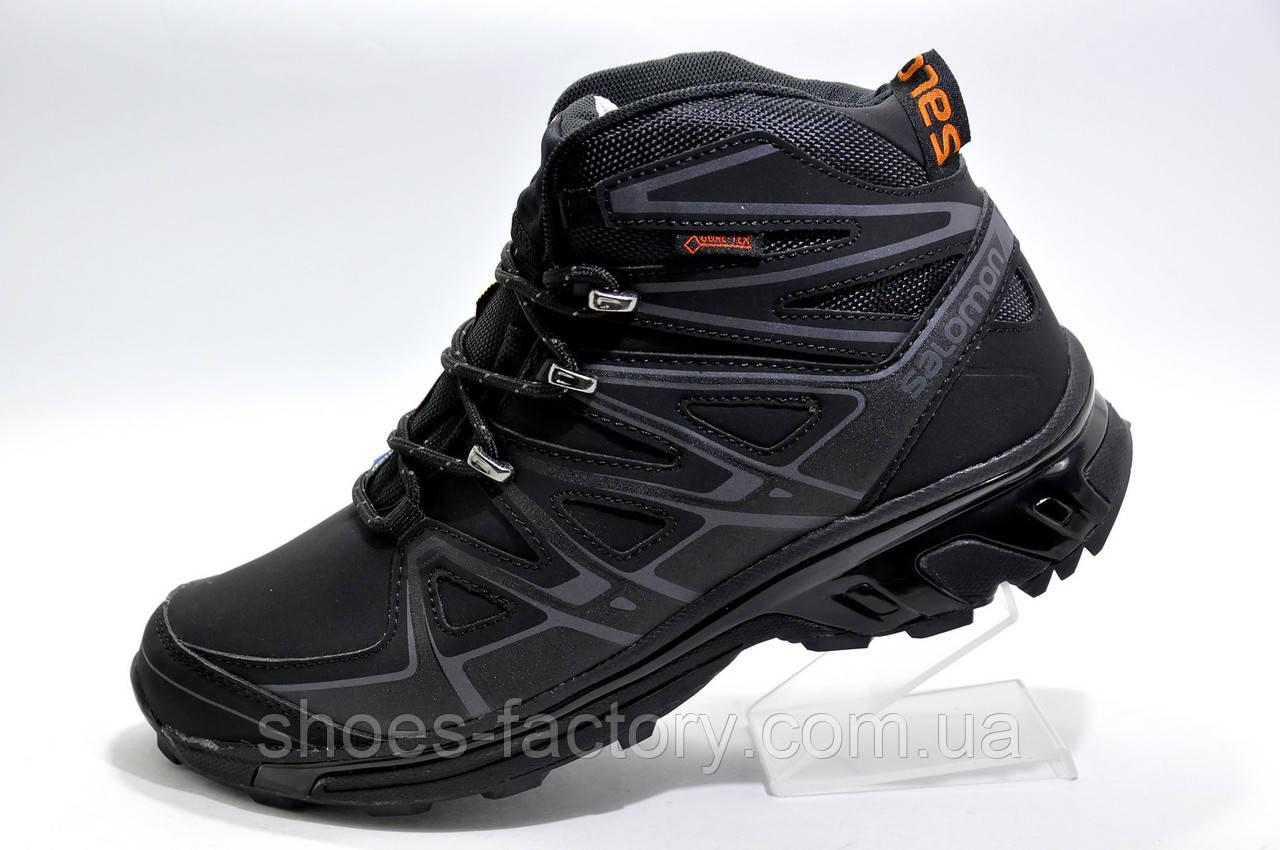 Зимние кроссовки в стиле Salomon, Black\Gray