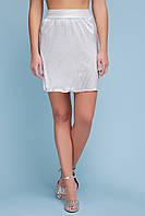 GLEM юбка Плиссе (короткая)