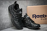 Кроссовки мужские Reebok  Fury Adapt, черные (11901) размеры в наличии ► [  43 (последняя пара)  ], фото 3