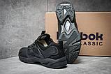 Кроссовки мужские Reebok  Fury Adapt, черные (11901) размеры в наличии ► [  43 (последняя пара)  ], фото 4