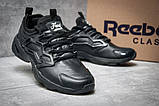 Кроссовки мужские Reebok  Fury Adapt, черные (11901) размеры в наличии ► [  43 (последняя пара)  ], фото 5