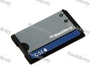 Батарея Blackberry C-S2 8300 8700 7130
