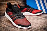 Кроссовки мужские Adidas Bounce, черные (2545-5) размеры в наличии ► [  41 (последняя пара)  ], фото 5