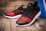 Кроссовки мужские Adidas Bounce, черные (2545-5) размеры в наличии ► [  41 (последняя пара)  ], фото 6